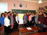 І засідання методичного об'єднання вчителів інклюзивних та спеціальних класів