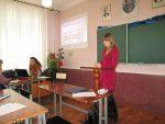 ІІ засідання методичного об'єднання вчителів інклюзивних та спеціальних класів